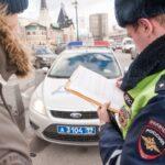 Незаконный штраф ГИБДД
